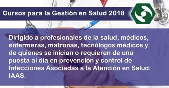 Cursos para la Gestión en Salud 2018
