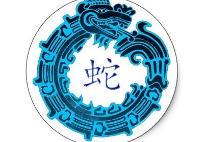 2013 es el año de serpiente de agua