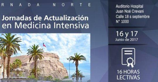 Jornada de actualización en Medicina Intensiva Arica 2017