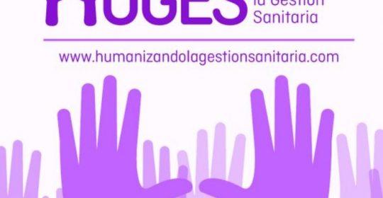 EnfermeríaJW adhiere al Proyecto HUGES