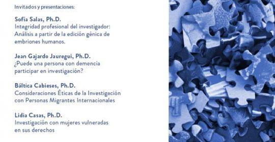 III Jornada anual de capacitación del comité de ética en investigación UDP.